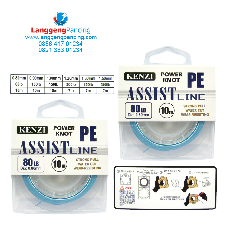 Senar Kevlar Kenzi Assist LIne PE Power Knot
