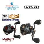Reel BC Kenzi Maruti XT-18