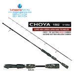Joran Kenzi Choya 502 - 5-12lbs Carbon Solid