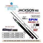 Joran Kenzi Jackson Spin Carbon