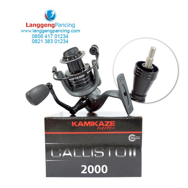 Reel Kamikaze Callisto II Power Handle