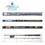 Joran Daido Super Sonic II Pro Series Ring Fuji Guide