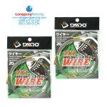 Neklin Daido Nylon Coated Wire 7x1